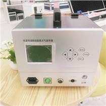 青岛路博LB-2400型恒温恒流连续自动大气采样器