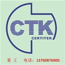 常见电线电缆检测项目及检测目的