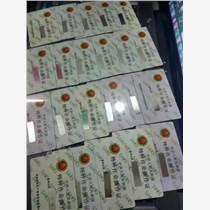 深圳安監局高處作業登高作業上崗證考證報名