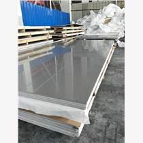 唐山市不銹鋼材料板、帶、管、棒、角鋼、工字鋼批發及零