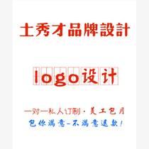 深圳餐飲logo設計公司