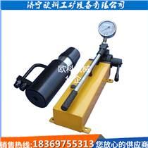 矿用锚杆切断器 多功能锚杆锚索切断器