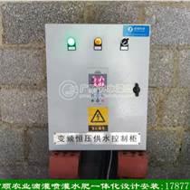智能滴灌噴灌穩壓水肥一體化設備