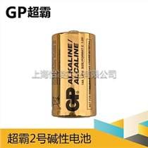 原裝正品超霸2號C型電池 GN14A二號電池  LR