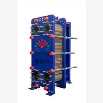 青島瑞普特定制供暖抗結冰板式換熱器