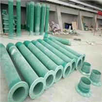 供西寧通風管道安裝和青海玻璃鋼通風管道價格