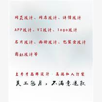 深圳电商网店设计公司排名