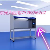 光大遠見嵌入式平板電腦,生物安全柜超凈工作臺電腦一體