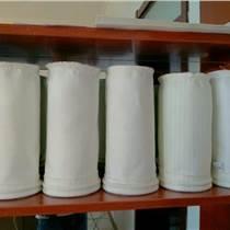 河北除尘器厂家生产防水防油除尘布袋