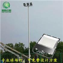 室外球場燈光布置 led室外照明燈