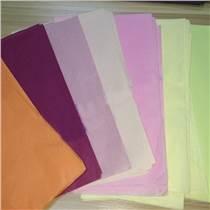 包裝紙廠家供應23克50克彩色卷筒棉紙