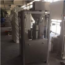 供應全自動膠囊機 灌裝膠囊機  山東膠囊填充機
