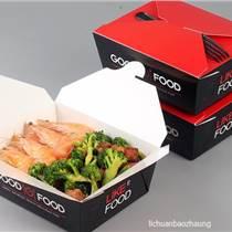 東莞食品打包盒沙拉盒加工定制廠家