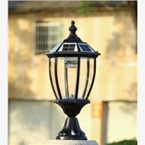广州立腾LT-D5W简约节能太阳能一体灯