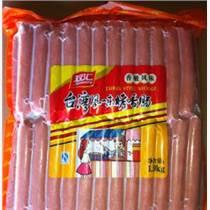 專業為海外華人中國食品網購轉運服務
