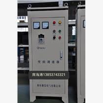 曲阜变频器嘉信加信变频器通用专用变频器及变频器维修变