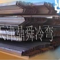 天津鼎舜z型钢太阳能支架厂家优惠质量保证