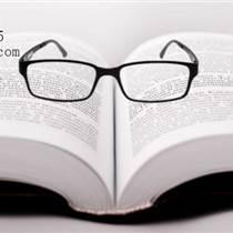 煙臺眼科醫院治療近視都有哪些方法