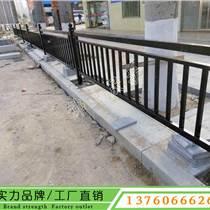 番禺道路中间甲型护栏防护栏?#19997;?#24335; 厚街公路隔离市政栅