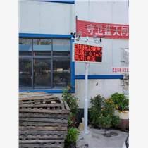 晋城扬尘检测设备七项价格治理标准资讯