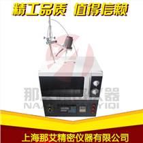 山东实验室微波加热设备,实验室微波炉使用禁忌,微波实