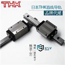 武汉现货供应SHS45R系列,THK正品导轨滑块SH