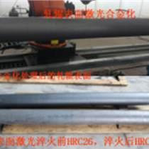 提供金屬表面處理及涂層修復技術