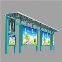 大昌厂家定制个性智能候车亭双面滚动公交车站广告牌不锈