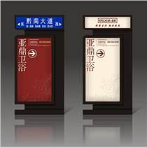 不锈钢站台灯箱双面落地式滚动灯箱户外交通路名牌指路牌