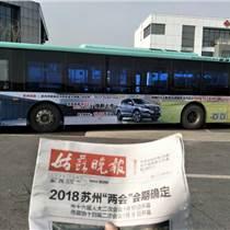 蘇州新區小區廣告