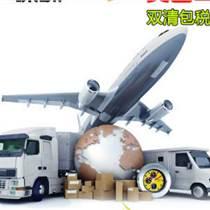 空运资源整合专家 深圳到伊朗 国际空运