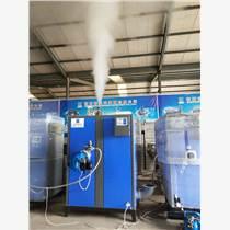 300升全自动蒸汽发生器厂家直销