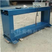 矿用金属探测仪 水泥厂用金属探测仪