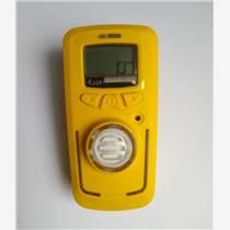 便携式一氧化碳气体检测仪,有毒有害气体探测器声光报警