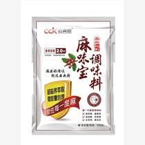 云央厨麻味宝调味料500g20包整箱麻椒粉大袋装商