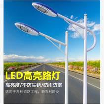 揚州源美光電生產銷售7米道路燈道路照明