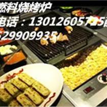 豪哥供應廠家新品促銷韓式玉米烤肉爐玉米燃料燒烤機
