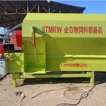 正坤9TMRW-5全日粮饲料制备机、饲料搅拌机的出料