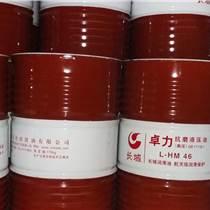 天津長城潤滑油 北京長城46號潤滑油 廊坊長城抗磨潤