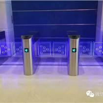 成都地鐵翼閘/擺閘/三輥閘門禁系統