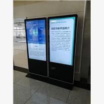 银川液晶广告机,电子刷屏机厂家,银川广告机价格