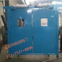 電動對開式無壓風門也可稱作煤礦平衡無壓風門