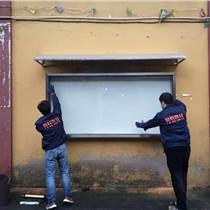 舟山宣傳欄,舟山不銹鋼宣傳窗,舟山廣告燈箱
