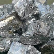 沈陽稀有金屬 提供金屬鉻 海綿鋯金屬材料及爐料