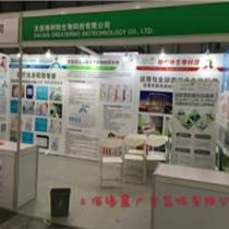 浦東會展展板設計定制安裝一站式服務  上海緣晨廣告