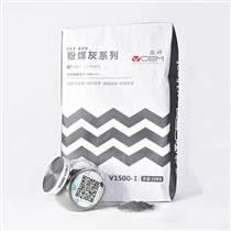 粉煤灰V1500-I混凝土用粉煤灰價格