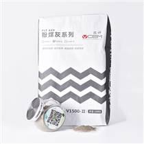 粉煤灰V1500-II 超細粉煤灰生產廠家