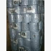 多康tork高效工业吸油纸