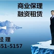 广州还能注册商业保理吗