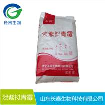 防治根结线虫淡紫拟青霉菌肥